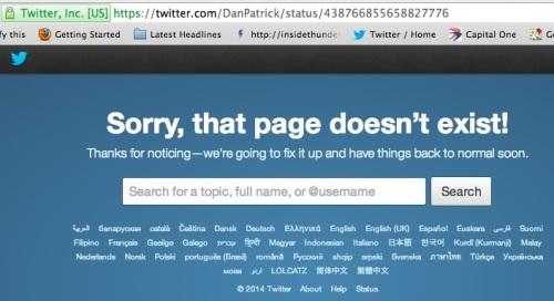Deleted Dan Patrick tweet